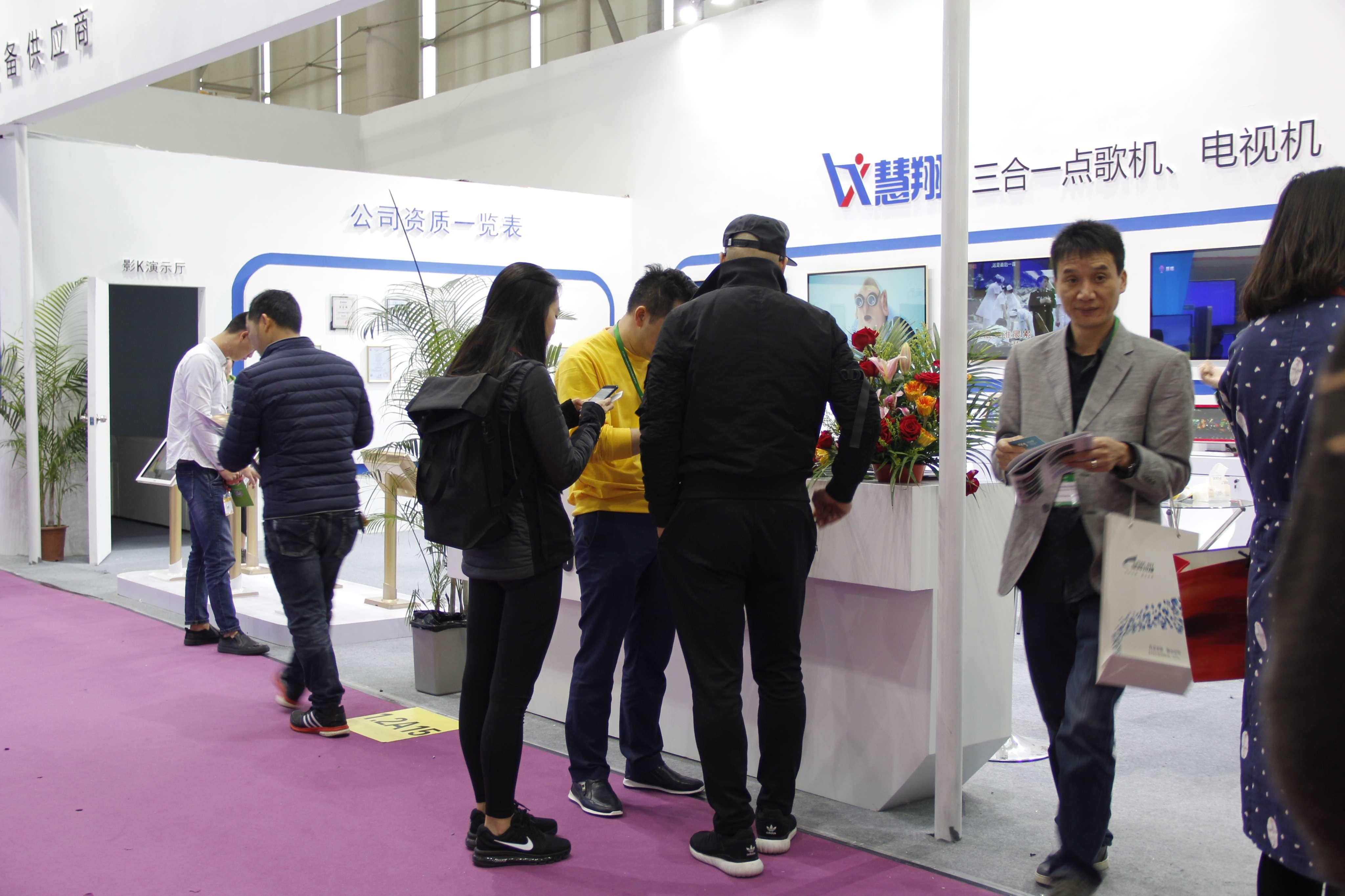 2017年广州琶洲展会